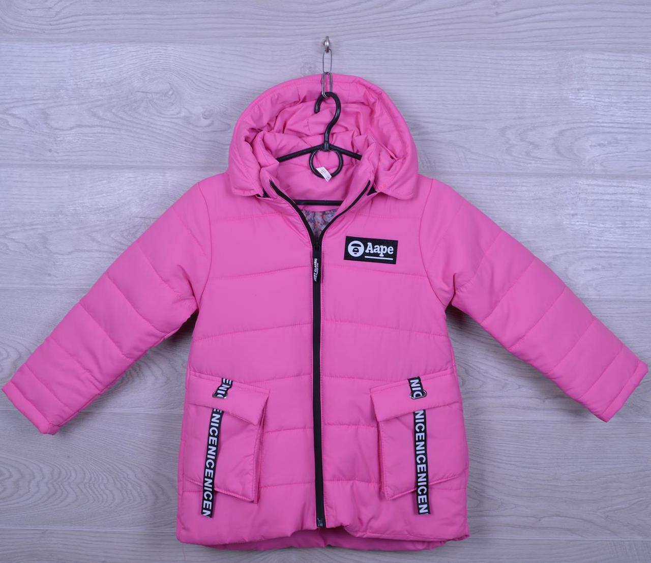 """Куртка детская демисезонная """"AaPe"""" для девочек. 5-9 лет. Розовая. Оптом."""
