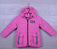 """Куртка детская демисезонная """"AaPe"""" для девочек. 5-9 лет. Розовая. Оптом., фото 1"""