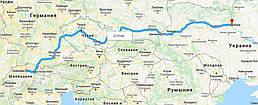 Швейцария, Цуг с. Нойхайм - Украина, Киев