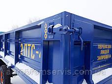 Крепления бортов замки фиксации  на тракторный прицеп 2 ПТС-4, фото 3