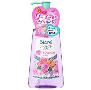 BIORE Rose Limited Edition Гидрофильное масло 230ml