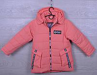 """Куртка детская демисезонная """"AaPe"""" для девочек. 5-9 лет. Персиковая. Оптом., фото 1"""