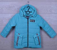 """Куртка детская демисезонная """"AaPe"""" для девочек. 5-9 лет. Светло-голубая. Оптом., фото 1"""