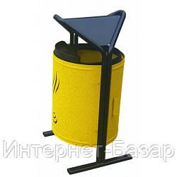 Урна садовая металлическая Стиль Желтая 30 литров