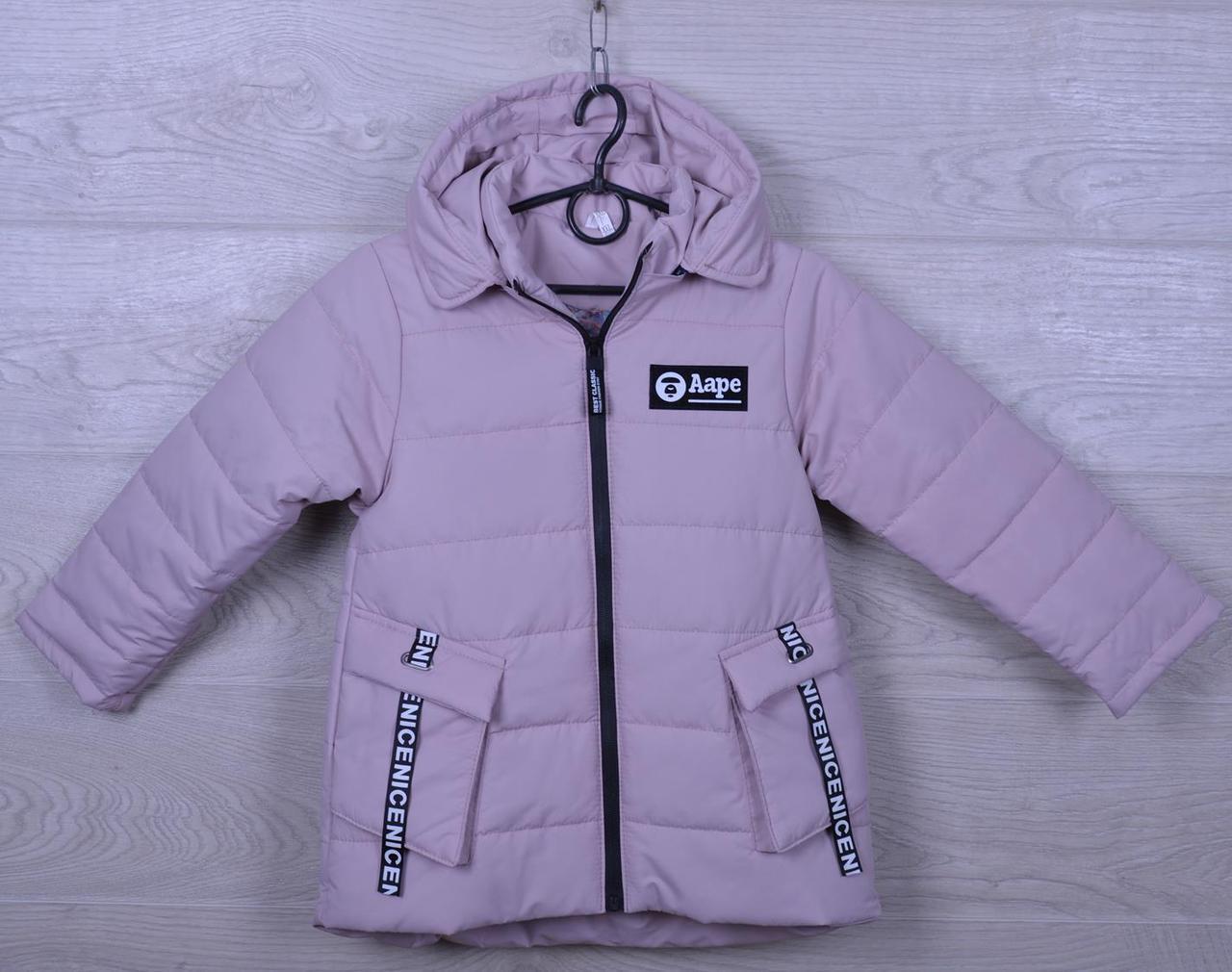 """Куртка детская демисезонная """"AaPe"""" для девочек. 5-9 лет. Сиренево-серая. Оптом."""