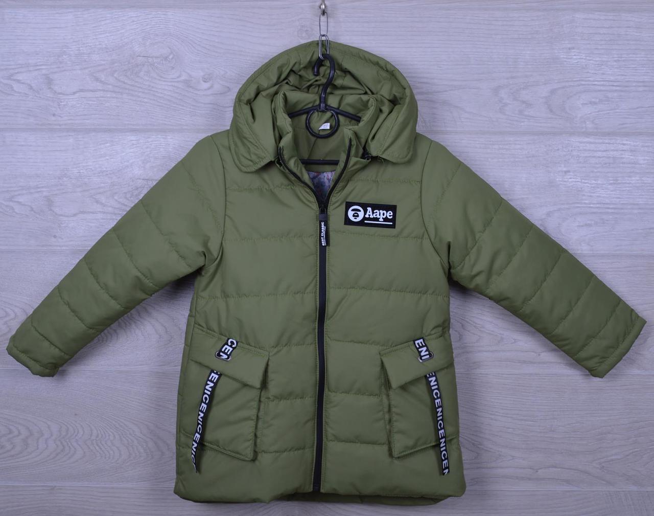 """Куртка детская демисезонная """"AaPe"""" для девочек. 5-9 лет. Оливковая. Оптом."""