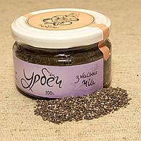Урбеч з насіння чіа 200 гр. / Урбеч c семян чиа 200гр.