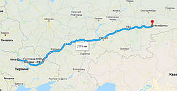 Украина, Киев - Россия, Челябинск