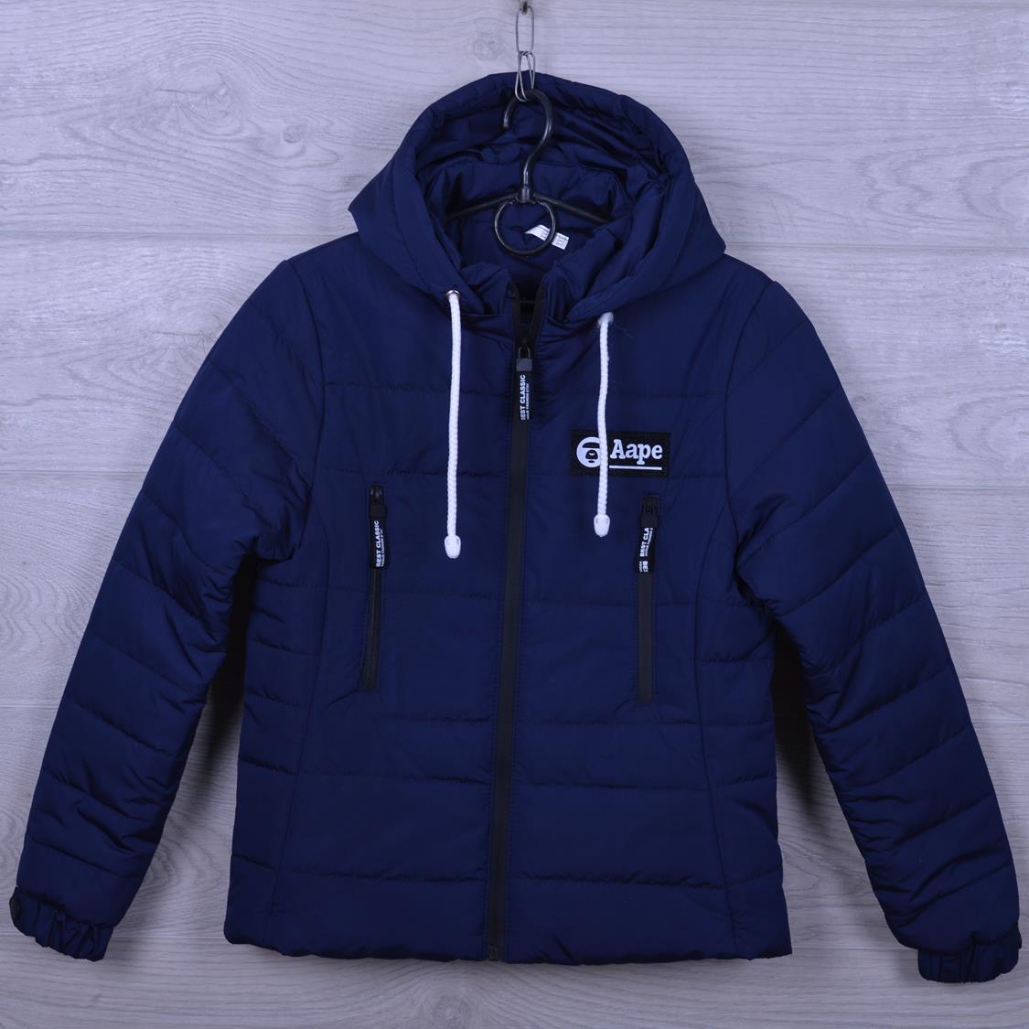 """Куртка подростковая демисезонная """"AaPe"""" для девочек. 10-14 лет. С вертикальными карманами. Темно-синяя. Оптом."""