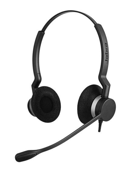 Гарнитура для колл-центра Jabra BIZ 2300 Duo NC