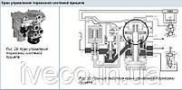 WT/WSK.58.8T Поршень на кран  управления тормозами прицепа EBS 4802040010 4802040020