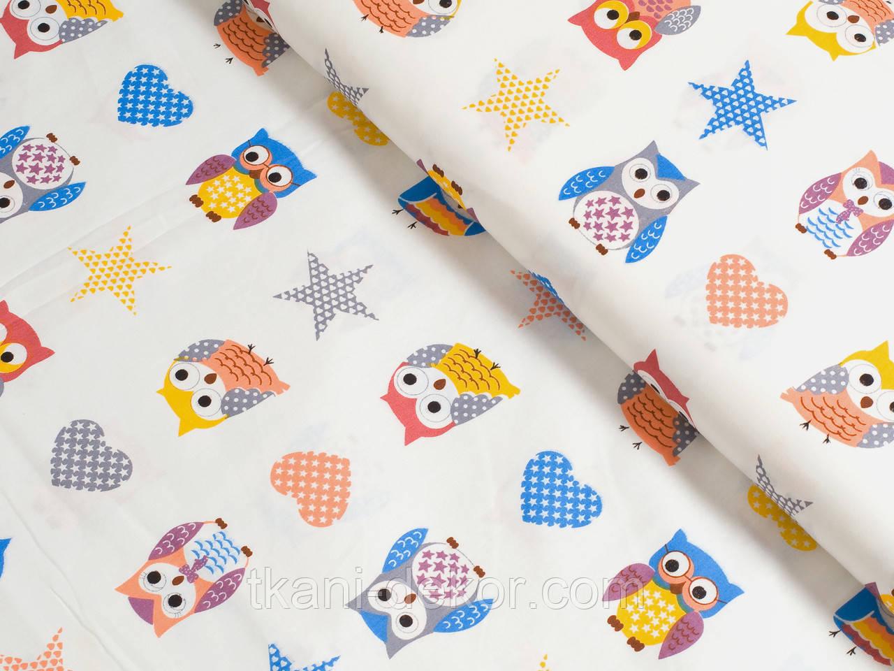 Сатин (хлопковая ткань) совушки со звездами  на молоке