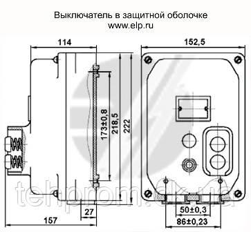 Корпус к АП 50 (силумин), фото 2