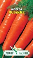 Семена моркови Флакке 2 г