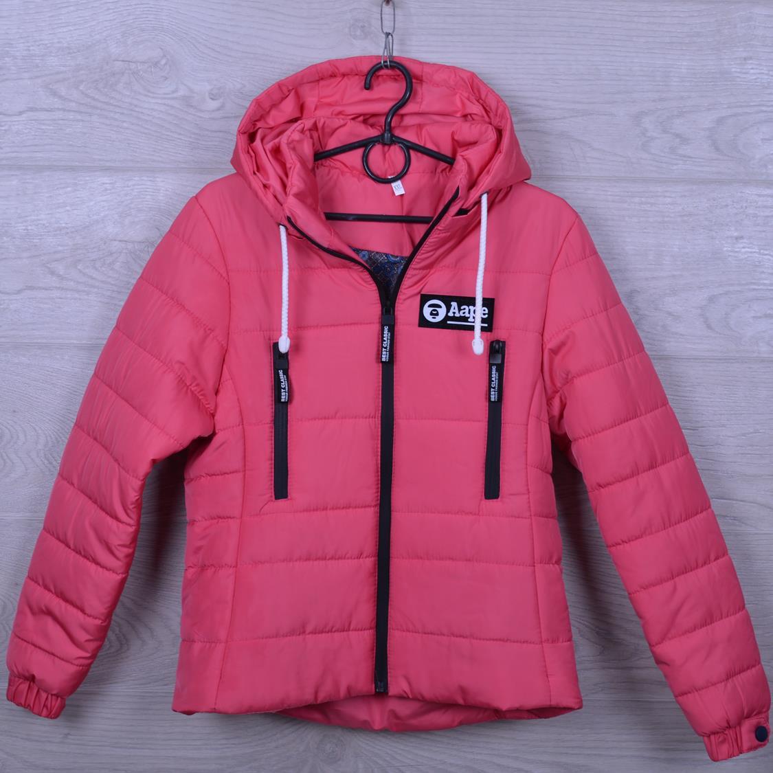 """Куртка подростковая демисезонная """"AaPe"""" для девочек. 10-14 лет. С вертикальными карманами. Коралловая. Оптом."""