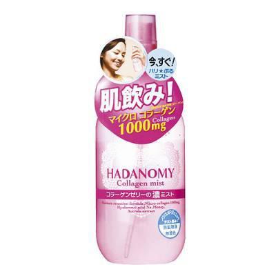 SANA HADANOMY Collagen Mist Лосьон-спрей c коллагеном 250 ml