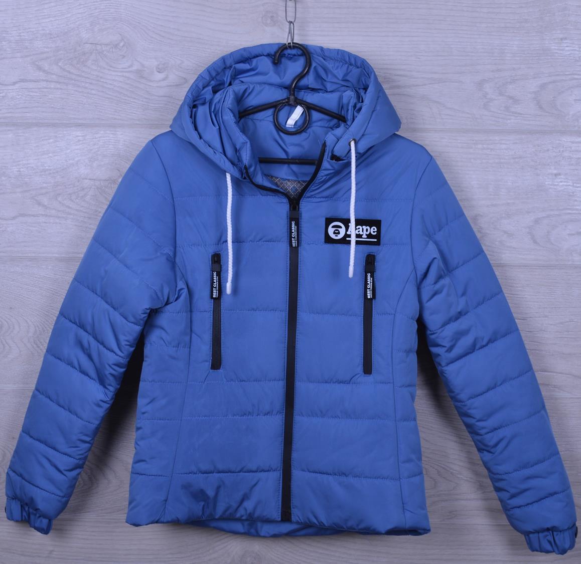 """Куртка подростковая демисезонная """"AaPe"""" для девочек. 10-14 лет. С вертикальными карманами. Синий джинс. Оптом."""