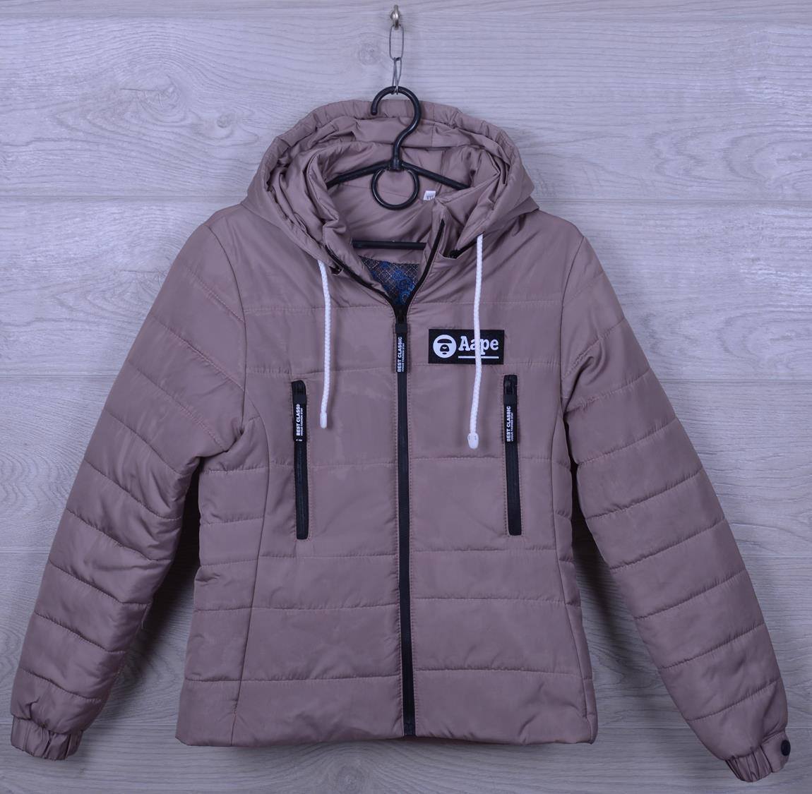 """Куртка подростковая демисезонная """"AaPe"""" для девочек. 10-14 лет. С вертикальными карманами. Капучино. Оптом."""