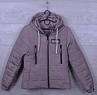 """Куртка подростковая демисезонная """"AaPe"""" для девочек. 10-14 лет. С вертикальными карманами. Капучино. Оптом., фото 1"""