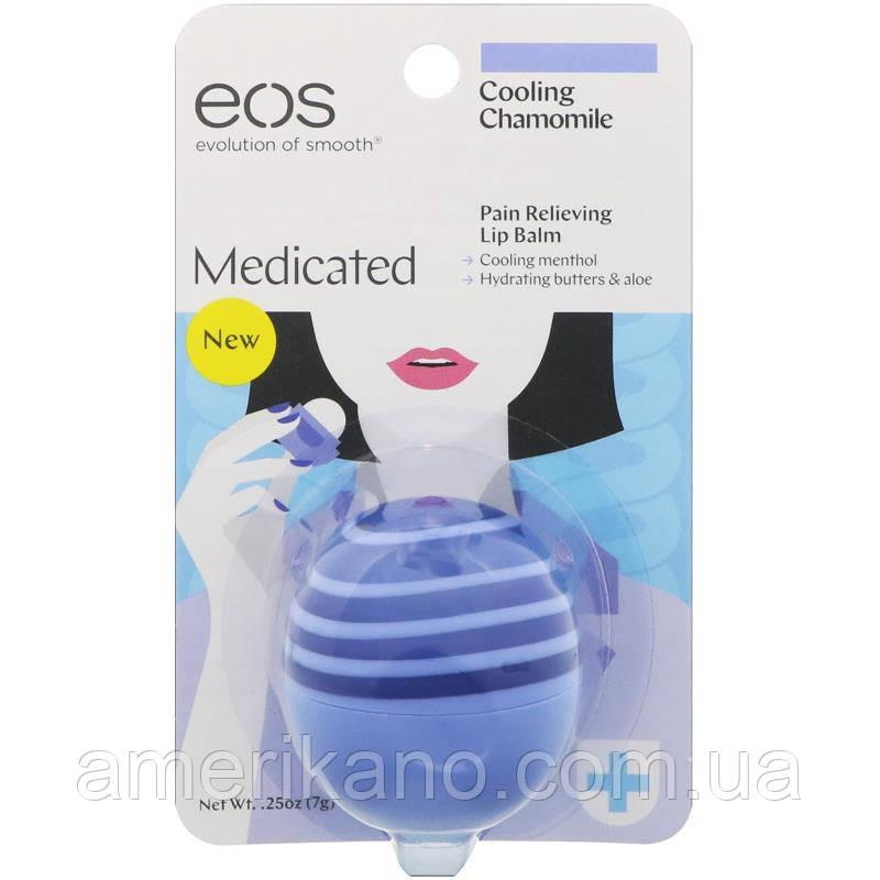 """Лікувальний бальзам для губ EOS Medicated Lip Balm Cooling Chamomile """"Охолоджуюча ромашка"""""""