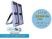 Мощный LED прожектор для освещения промышленных объектов, портов, стоянок, логистических центров