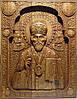 Резные иконы из дерева.Икона Николая Чудотворца резная