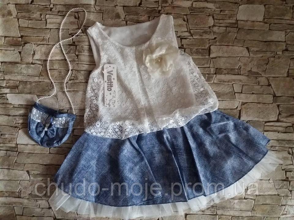 Джинсове плаття з сумочкою 15736567ee805