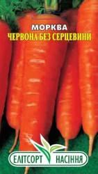 Семена моркови Красная без сердцевины 2 г