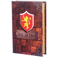 """Книга-сейф """"Игра престолов"""" 26х17х5 см шкатулка с ключом"""