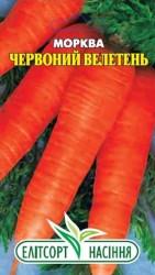 Семена моркови Красный великан 2 г
