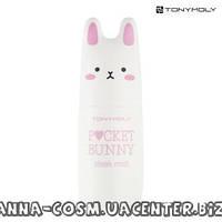 TONYMOLY Pocket Bunny Mist Матирующий Мист спрей для лица 60 ml