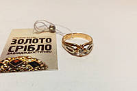 Кольцо, золото 585 проба. Размер 17. Вес 3,09 грамм.