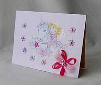 Дизайнерские открытки ручной работы для детей. Подарок