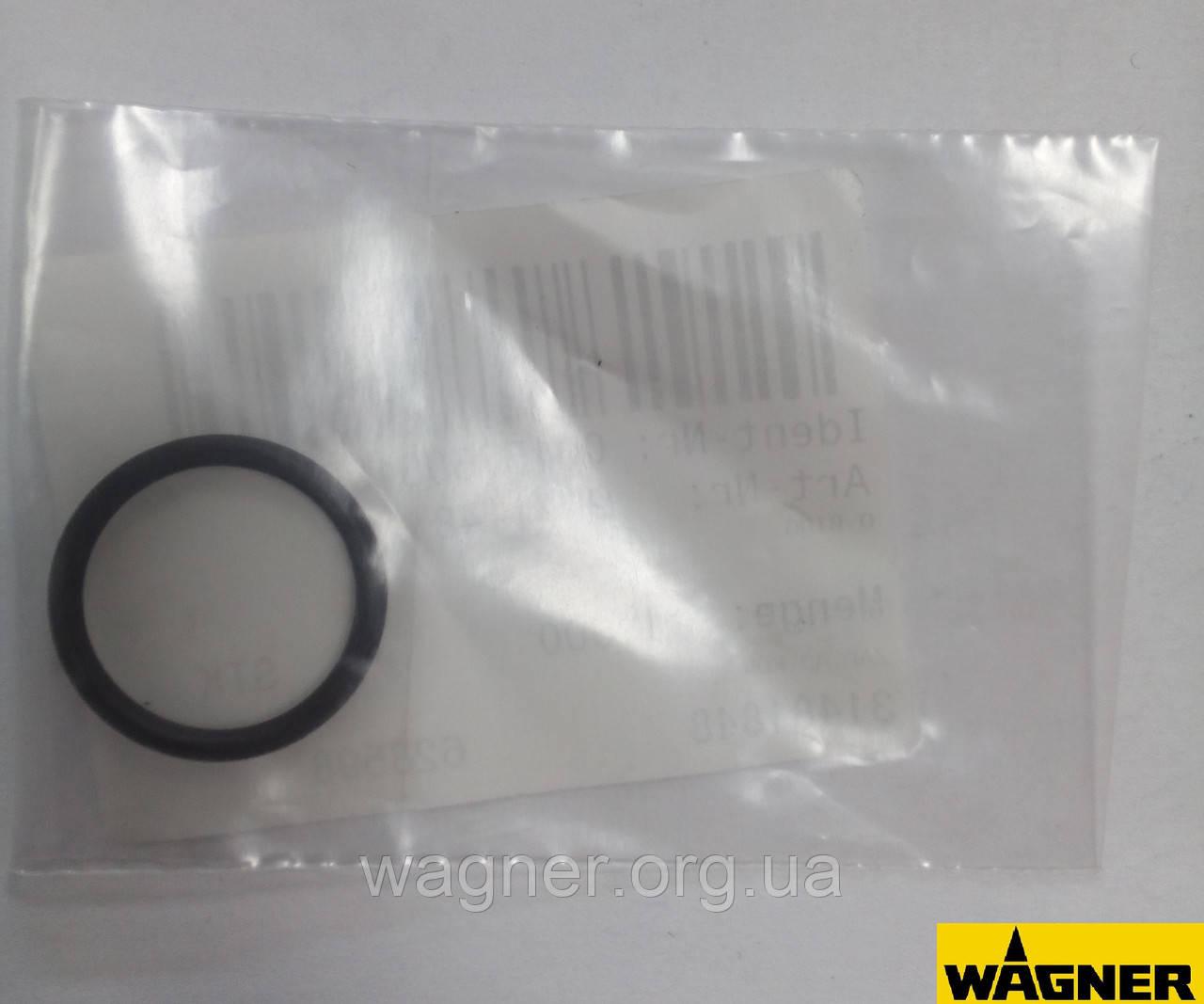Уплотнительное кольцо O-ring для Wagner 7000