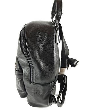 Женский рюкзак 6541, фото 2