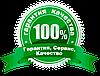 Innisfree Green Tea Fresh Cream Освежающий Крем 50 ml, фото 6