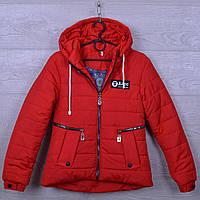 """Куртка подростковая демисезонная """"AaPe"""" для девочек. 10-14 лет. Красная. Оптом., фото 1"""