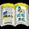 Набор для курса обучения Gigo Энергия ветра 1239, фото 4