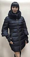 Пуховик пальто с капюшоном и вязанными рукавами синее, фото 1