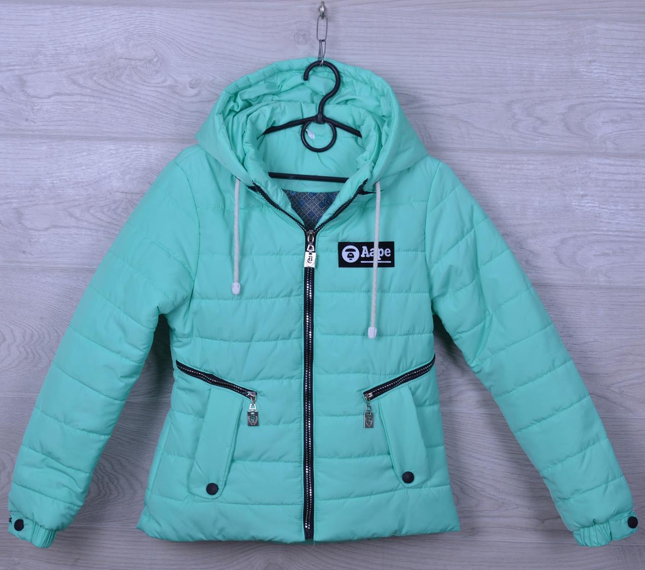 """Куртка подростковая демисезонная """"AaPe"""" для девочек. 10-14 лет. Мята. Оптом."""