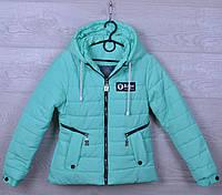 """Куртка подростковая демисезонная """"AaPe"""" для девочек. 10-14 лет. Мята. Оптом., фото 1"""