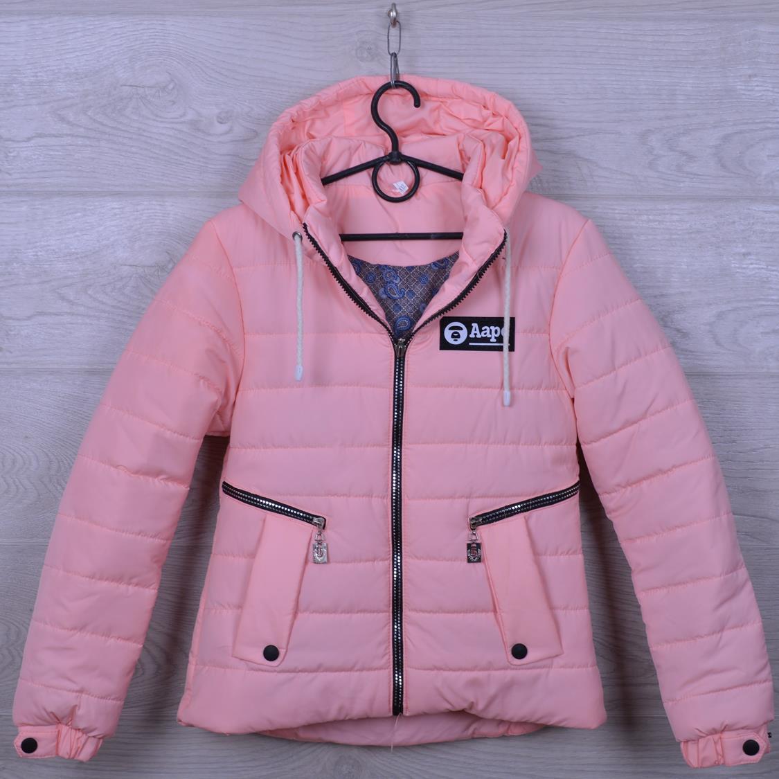 """Куртка подростковая демисезонная """"AaPe"""" для девочек. 10-14 лет. Розово-пудровая. Оптом."""