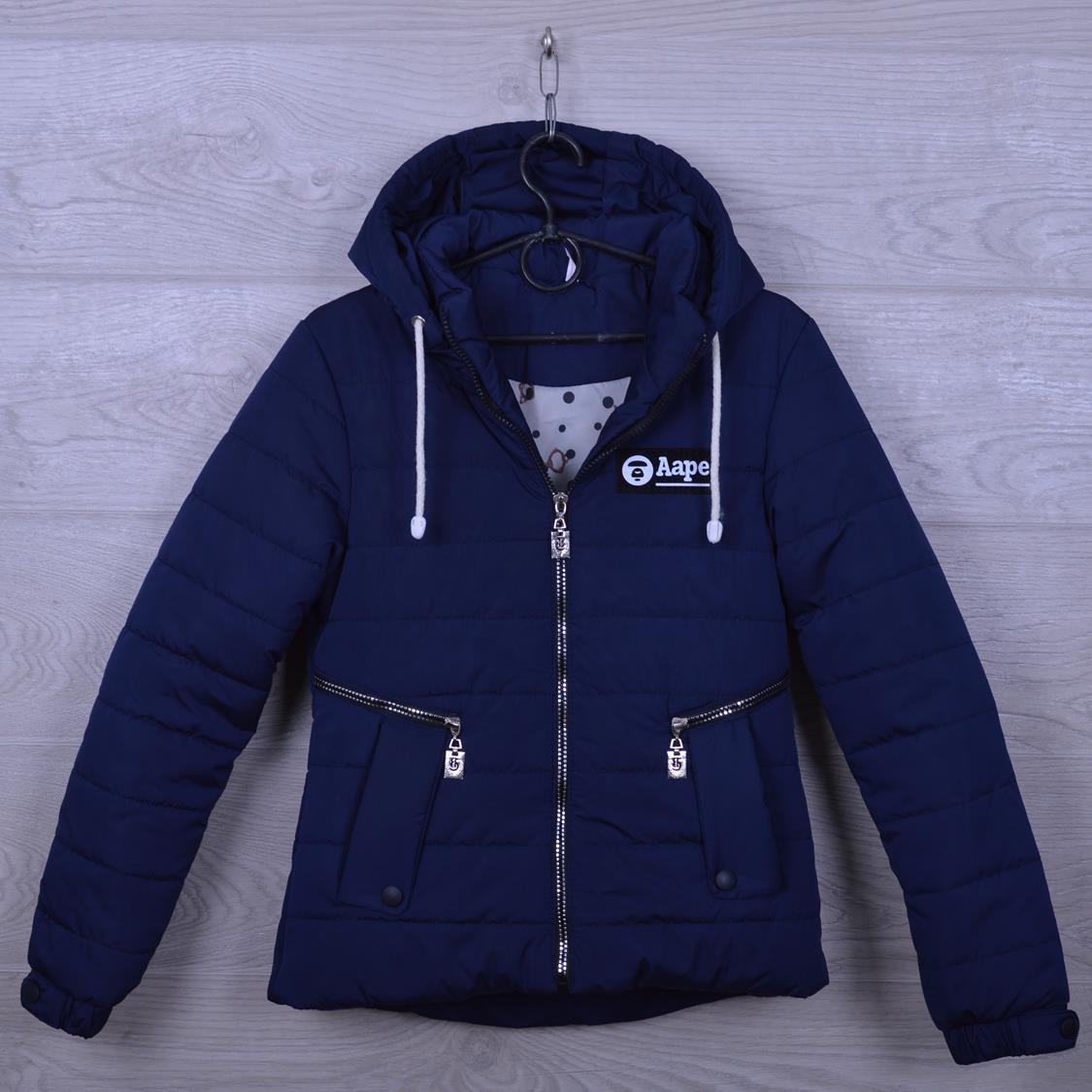 """Куртка подростковая демисезонная """"AaPe"""" для девочек. 10-14 лет. Темно-синяя. Оптом."""