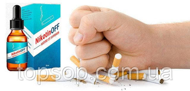 nikotinoff-preimushhestva