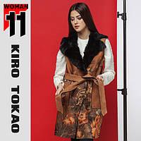 11 Kiro Tokao | Жилетка весна-осень женская 8255-1 коричневый
