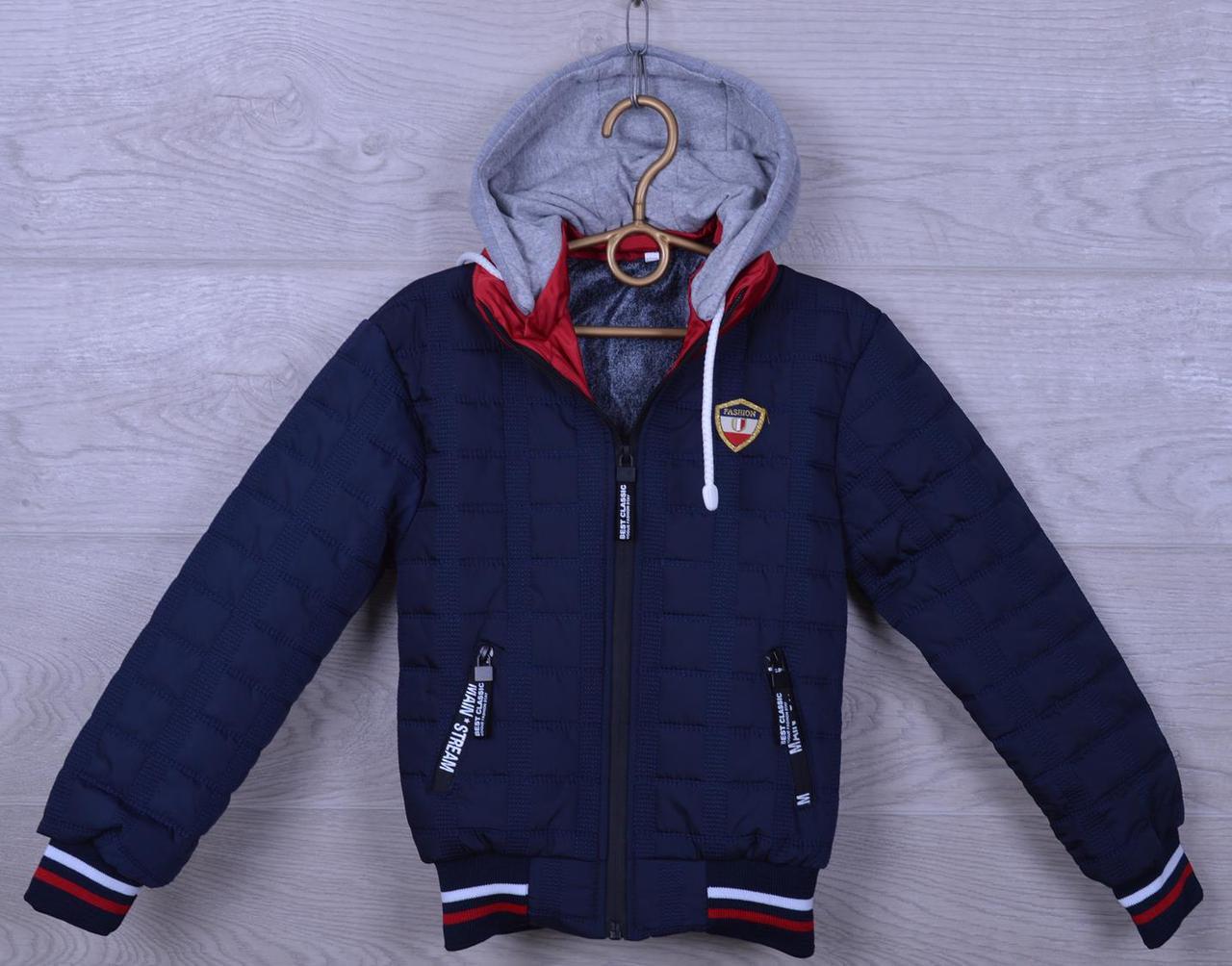 """Куртка детская демисезонная """"FS"""" с трикотажным капюшоном для мальчиков. 1-5 лет. Синяя. Оптом."""