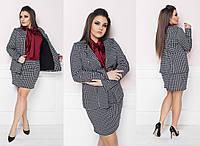 Костюм двойка пиджак и юбка 48-54