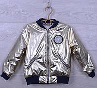 """Куртка-ветровка детская """"Paris"""" для девочек. 1-5 лет. Золото. Оптом."""