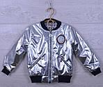 """Куртка-ветровка детская """"Paris"""" для девочек. 1-5 лет. Серебро. Оптом."""