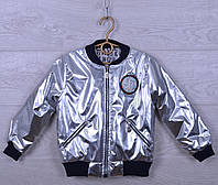 """Куртка-ветровка детская """"Paris"""" для девочек. 1-5 лет. Серебро. Оптом., фото 1"""